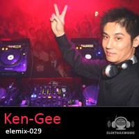 Trance Summer 2010 DJ Mix by Ken-Gee
